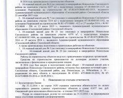 c_250_200_16777215_00_images_16(1).jpg