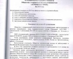 c_250_200_16777215_00_images_29.jpg